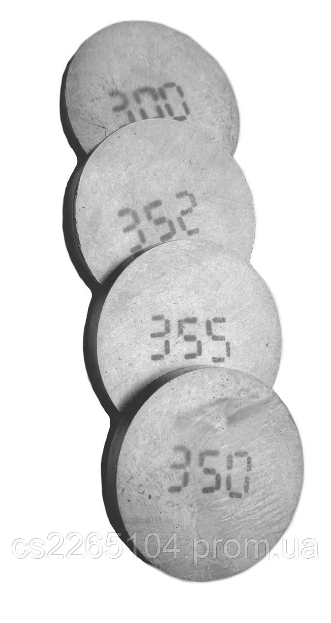 Шайба регулювальна клапана ВАЗ 2108-2115 АвтоВАЗ