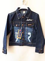Джинсовая куртка-пиджак для мальчиков 5-8 лет.Турция .Оптом