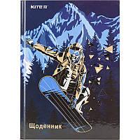 Дневник школьный Kite K18-262-5