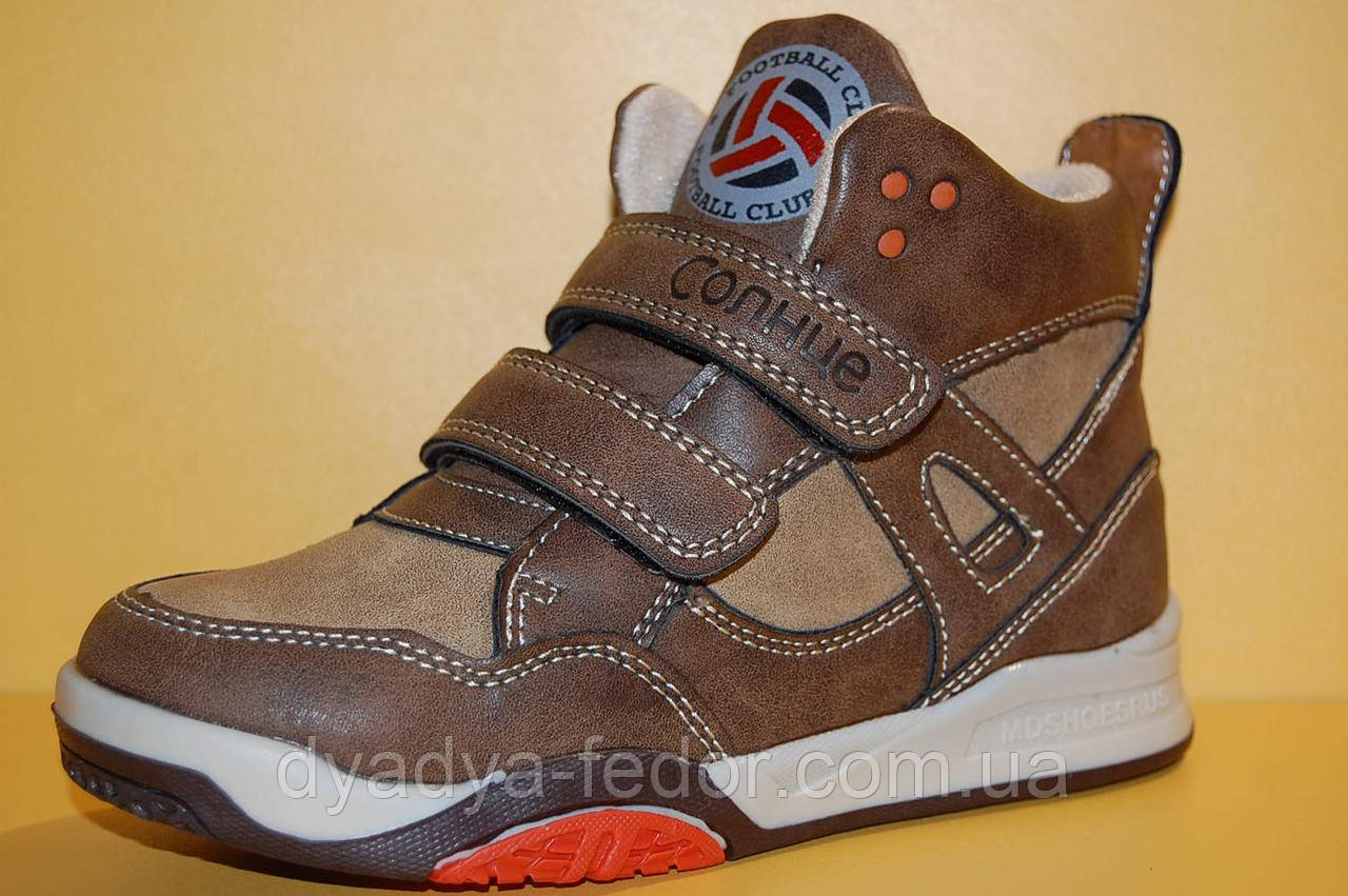 Детские демисезонные ботинки ТМ Солнце pt86-2d размер 30 - лучшее ... df7ec2ffa60c6