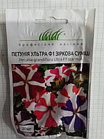 Семена Цветы Петуния Ультра Ф1