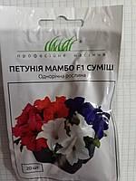 Семена Цветы Петуния Мамбо F1 смесь