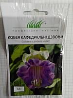 Семена Цветы Кобея Кафедральные колокола