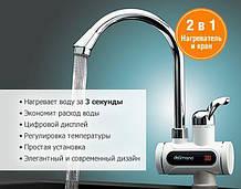 Бойлер с электронным табло №1,Электрический проточный водонагреватель с электронным табло,Бойлер кран