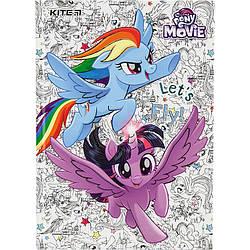 Дневник школьный Kite My Little Pony LP18-262-1