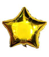 """Шарик фольгированный """"Звезда золотая"""" диаметр 45см."""