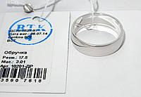 Серебряное родированое обручальное кольцо 10201-ДР