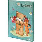 Дневник школьный Kite Popcorn the Bear PO18-262, фото 2