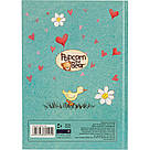 Дневник школьный Kite Popcorn the Bear PO18-262, фото 3