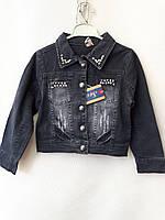 Джинсовая куртка для девочек 5-8 лет.Турция .Оптом,