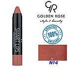 Помада-олівець Golden Rose Smart №4, фото 2