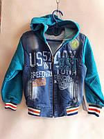 Джинсовая куртка  для мальчиков 7-10 лет.Турция .Оптом