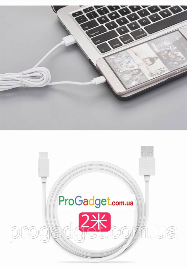 Scud DT200 USB Type-C data cable 2 м кабель - тот случай, когда длина, диаметр и цвет имеют значение