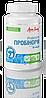 Пробинорм 45капс - высокоэффективный комплекс бифидо- и лактобактерий
