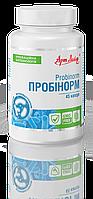 Пробинорм - высокоэффективный комплекс бифидо- и лактобактерий