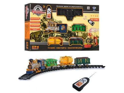 Железная дорога супер экспресс