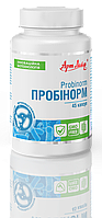 Пробинорм 45капс. высокоэффективный комплекс бифидо- и лактобактерий, фото 1