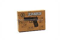 Игрушечный пистолет ZM23 с пульками . Детское оружие с металлическим корпусом с дальностью стельбы 15-20м