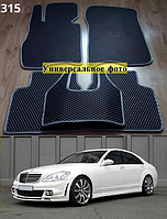 Коврики на Mercedes S-Class W221 '06-13 Long. Автоковрики EVA