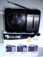 Приймач мережевий GOLON RX-607