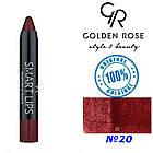 Помада-карандаш Golden Rose Smart №20, фото 2