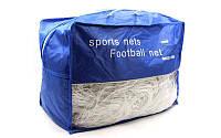 Сетка на ворота футбольные тренировочная узловая (2шт)  (PP 2,5мм, яч. 12x12см, р-р 5мх 2м)