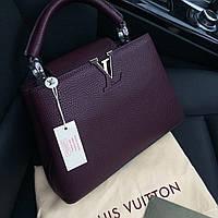 Модная женская сумка LOUIS VUITTON  CAPUCINES 27 см фиолет (реплика), фото 1