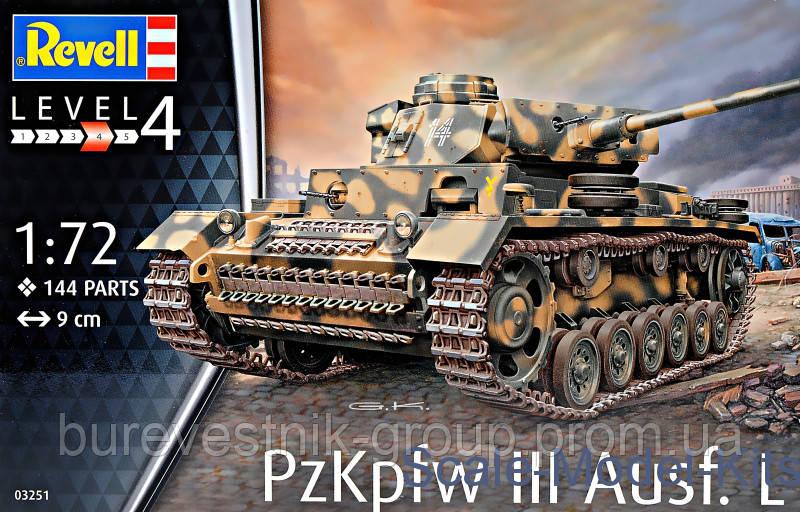"Пластиковая сборная модель танка ""1/72 Pz.Kpfw III Ausf.L"" Revell ( RV03251 80-3251 )"