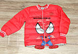 Куртка деми мальчика красная ЧЕЛОВЕК ПАУК на 98/104 рост  арт 8060., фото 4