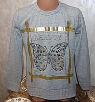 """Оптом детская одежда.Модная туника на девочку """"Бабочка"""" 128,140,152,164 см"""