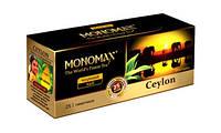 """Чай """"МОНОМАХ"""" 25ф/п*1,5г Ceylon Чорний Цейлонський з/я СУПЕР ЦІНА №12"""