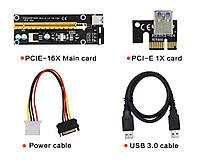 Райзер PCI Express + кабель SATA к 4PIN molex + 60 см USB 3.0