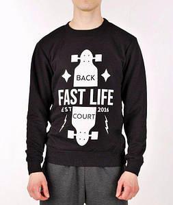 Мужская кофта cвитшот Backcourt - Fast Life (толстовка, чоловіча кофта)