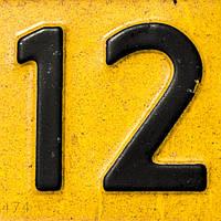 Колпаки на колеса R12