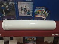 Удлинитель для коаксиального дымохода 0,5м