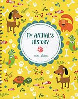 Фотоальбом My Animal's History. Mini Album (+ клейкая лента)