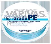 Шнур Varivas High Grade PE 150м #0.6/0.128мм 9.3lb/4.2кг