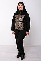Спортивный костюм для полных женщин Эрби золото