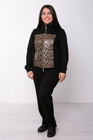 b0cb1a6dbe8 Спортивный костюм для полных женщин Эрби золото  990 грн. Купить в ...