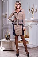 Офисный женский костюм 2510 кофе Seventeen 44-50 размеры