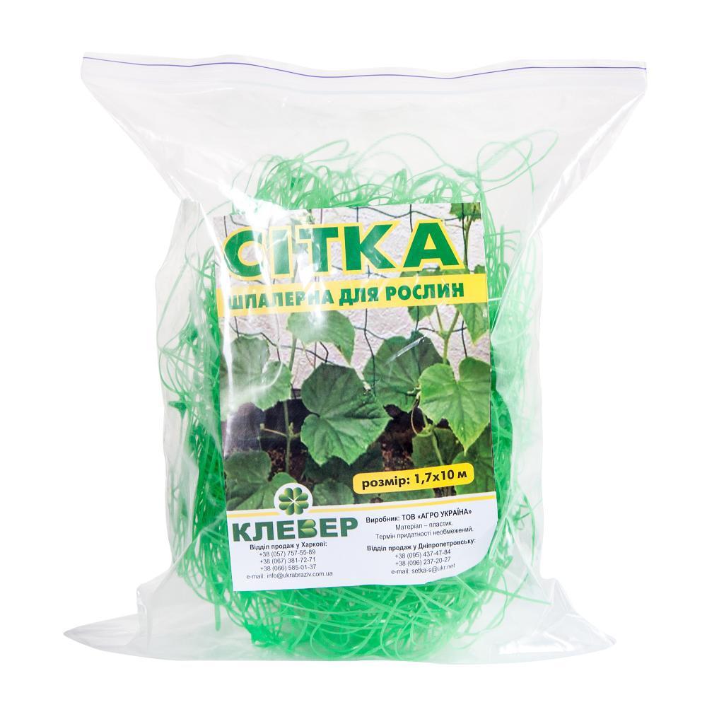 Сітка пластикова Шпалерна 1,7*10м зелена Конюшина