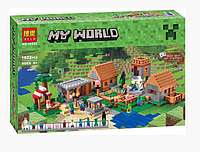 Оригинальный детский конструктор типа LEGO Майнкрафт  Bela  10531 The Village  Деревня