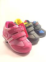 Детские кроссовки для мальчиков и девочек CSCK.S оптом Размеры 21-26, фото 1