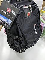 Городской рюкзак Swissgear 1820 + дождевик