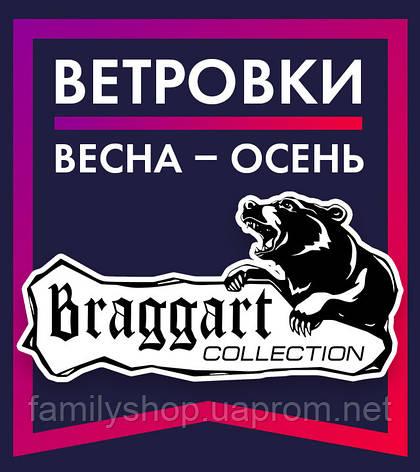 Braggart | Немецкий бренд, фото 2