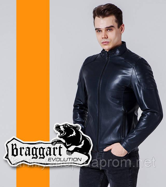Braggart Evolution 1735 | Мужская ветровка темно-синяя
