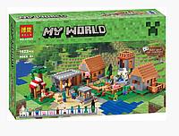 Детский конструктор типа LEGO Майнкрафт  Bela  10531 The Village  Деревня