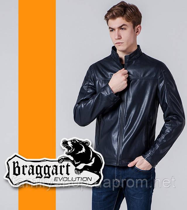 Braggart Evolution 1764   Мужская ветровка темно-синяя