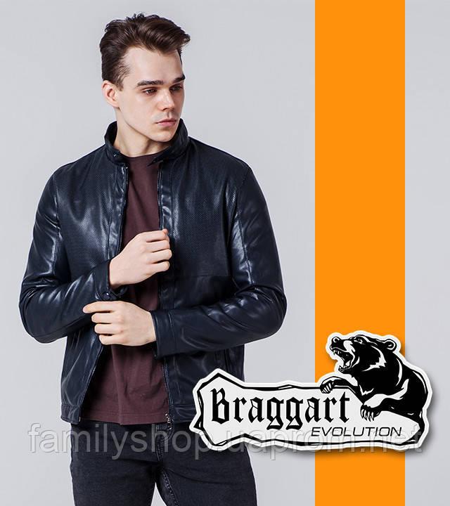 Braggart Evolution 1760 | Мужская ветровка темно-синяя