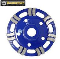 Фреза шлифовальная алмазная ФАТС-W 125/22,23-14 Baumesser Beton Master